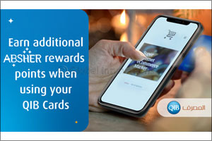 QIB Rewards Cardholders with Additional Absher Points and Bonus Qmiles