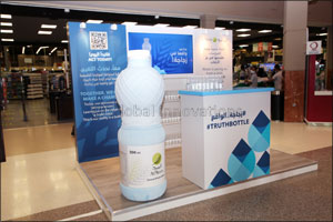 Al Meera Launches �Truth Bottle� to Raise Awareness on Wise Water Consumption