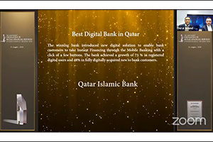 QIB Recognised at The Asian Banker's Excellence in Retail Financial Services Awards Ceremony