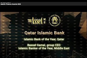 QIB GCEO Named �Middle East's Islamic Banker of The Year' and The Bank Recognised �Islamic Bank of T ...