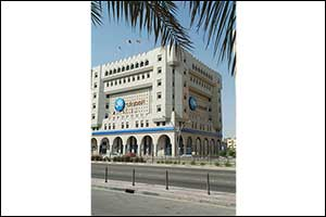 QIB Posts Profit of QAR 2,216.5 Million for the Nine Months' Period Ended 30 September 2020 Total As ...
