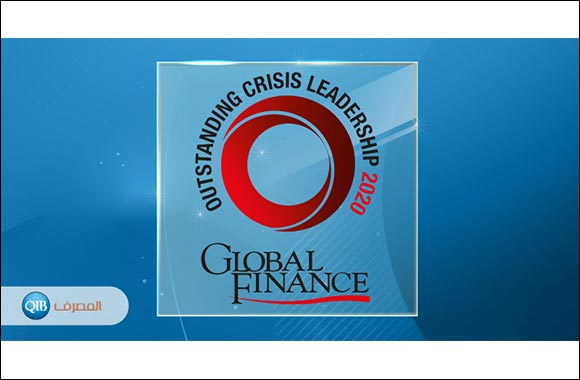 Global Finance Recognizes QIB's Outstanding Crisis Leadership during COVID-19