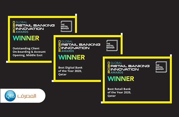 QIB Received 3 Prestigious Awards at  The Digital Banker's Global Retail Banking Innovation Awards 2020