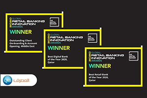 QIB Received 3 Prestigious Awards at  The Digital Banker's Global Retail Banking Innovation Awards 2 ...