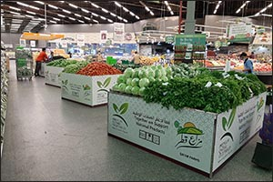 Al Meera Launches �Local Fruits and Vegetables' Initiative Across Branches