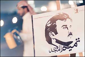 Qatar National Day 2020: Carnegie Mellon Celebrates the Year's Contributions to National Development