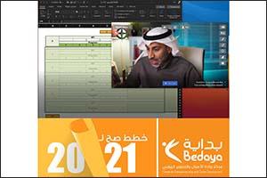 Bedaya holds �Plan Correctly for 2021� Workshop