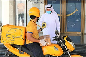 QIB and Qatar Post to Launch Qatar's First Fully Integrated Postal Delivery Point of Sale