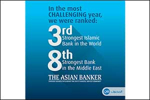 QIB Ranks �Third Strongest Islamic Bank in the World' and �Eighth Strongest Bank in the Middle East' ...