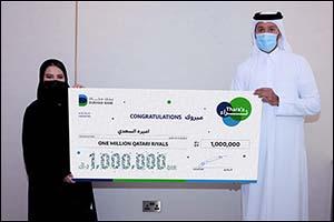 Dukhan Bank Announces the Grand Prize Winner  (QAR 1 million) of Thara'a Savings Account