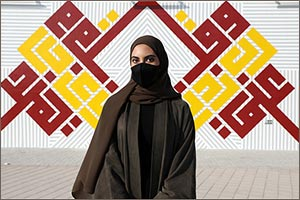 CMU-Q Student's Art brings Hope, Inspiration to People of Doha