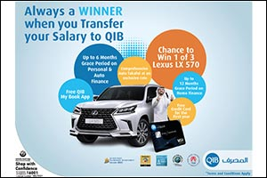 WIN a Lexus LX 570 with QIB when Transferring your Salary and availing Personal, Auto or Home Financ ...
