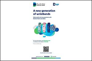 Dukhan Bank Launches �Dukhan Pay (D-pay), Its Contactless Payment Platform
