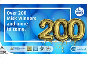 QIB Awards More than 200 Misk Account Holders to date with Cash Prizes in its Fourth Edition