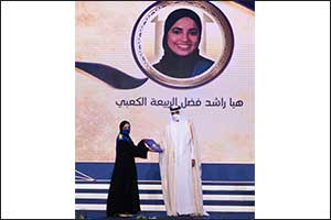 Carnegie Mellon Qatar Graduates Recognized for Excellence in Education