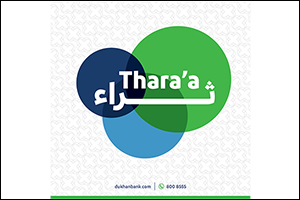 Dukhan Bank Announces the March Draw Winners  of its Thara'a Savings Account Prize