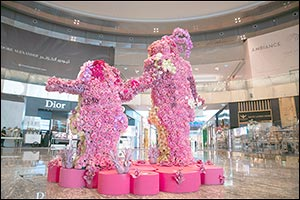 Doha Festival City Celebrates Mother's Day with a Special Tribute Art Piece by Adam Afara