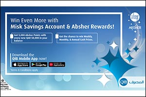 QIB Rewards New and Existing Misk Account Holders with  Bonus Absher Rewards Points