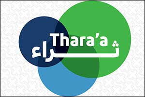 Dukhan Bank Announces the April Draw Winners  of its Thara'a Savings Account Prize