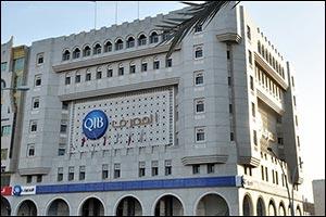 QIB Announces Ramadan Working Hours While Encouraging Customers to Continue Using the QIB Digital Ba ...