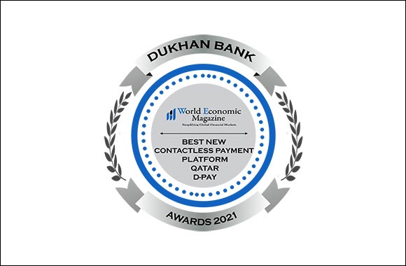 Dukhan Bank Wins Two Awards from the World Economic Magazine  for its Innovative and Outstanding Banking Services