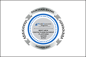 Dukhan Bank Wins Two Awards from the World Economic Magazine  for its Innovative and Outstanding Ban ...