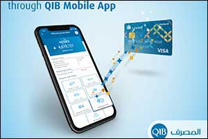 QIB Customers Can Now Redeem Absher Points for QIB Gift Cards through QIB Mobile App