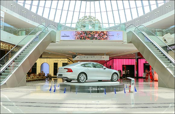"""Doha Festival City Invites Qatar Residents to take part in its Month-long """"Bon Appetit"""" Food Festival"""