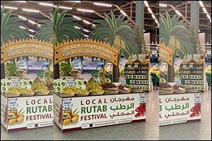 Al Meera Hosts 6th Annual Local Date Festival � until 11 August