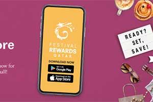 Festival City Launches its Much-Awaited Customer Loyalty Program, Festival Rewards Qatar