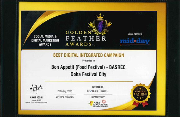 Doha Festival City Wins 2 Prestigious Awards in Recognition for its Excellence and Outstanding Industry Leadership