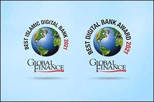 Dukhan Bank Named Best Islamic Digital Bank in Qatar 2021 and Most Innovative Digital Bank in Qatar  ...