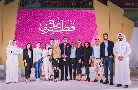 Snoonu Awarded 'Best Project for Entrepreneurs' by Najah Qatari 2021 Festival