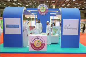 Distribution of Press Release from Qatar and Doha City